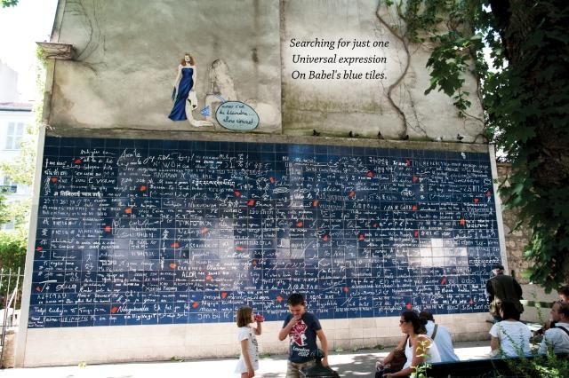 Haiku I Love You Wall